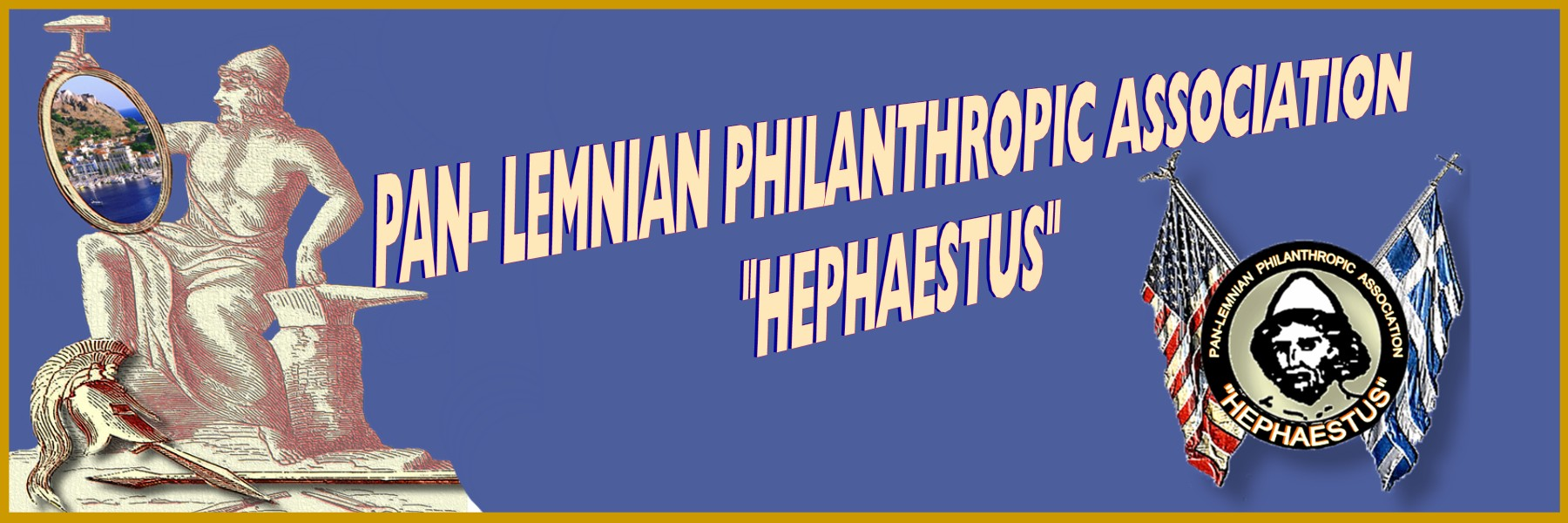 "Panlemnian Philanthropic Association ""HEPHAESTUS"" Logo"
